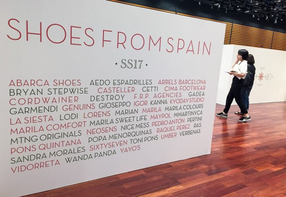 """Shoes From Spain"" 2016, abriendo mercado en Japón"